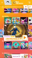 Littleparty jdnow menu phone 2017