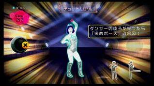UFO (Training Mode) - Just Dance Wii