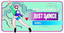 WikiWelcome NewRules