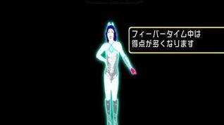 UFO - Just Dance Wii (Extraction) (Tutorial Mode)