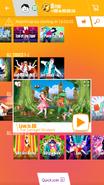 Loveisall jdnow menu phone 2017