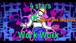 Just Dance Now - Work Work (Alternative Extreme) version