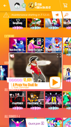 Kidspirateyoushallbe jdnow menu phone 2017