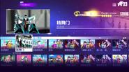 Kungfupop menu mod
