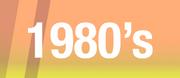 80sGems