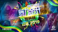 Jdwc2019 china promo