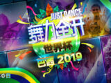 Just Dance World Cup/2019