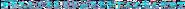 Fragglerock pictos-sprite