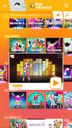 Domino jdnow menu phone 2017