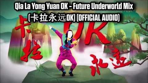 Qia La Yong Yuan OK (卡拉永远OK) (Official Audio) - Just Dance Music