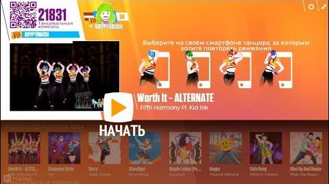 Worth It (Extreme Crew Version) - Just Dance Now