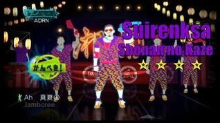 Just Dance Wii 2 - 睡蓮花