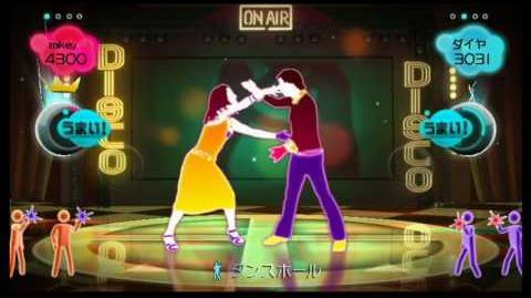 Just Dance Wii Kimi Ni Bump 2 Players 4 stars wii on wii u