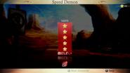 Speed mj score ps3