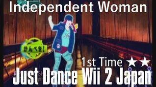 INDEPENDENT WOMAN Just Dance Wii 2 Japan First Run 2 stars