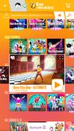 Bornthiswayalt jdnow menu phone 2017