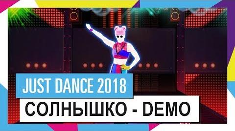 Sun - Gameplay Teaser (Russia)