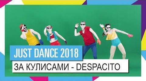 Just Dance 2018 - За кулисами Despacito