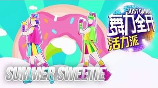 Just Dance Vitality Shcool Summer Sweetie 5 Star