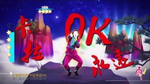 Just Dance 2017 (China) Qia La Yong Yuan OK Gameplay