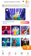 Uglybeauty jdnow menu phone 2020