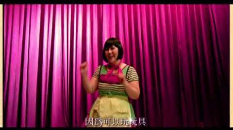 """周杰倫【牛仔很忙 官方完整MV】Jay Chou """"Cowboy On The Run"""" MV (Niu-Zi-Hen-Mang)"""
