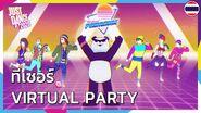 VirtualParadise thumbnail thai