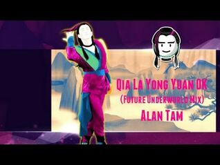 Qia La Yong Yuan OK (Future Underworld Mix) - 舞力全开2017