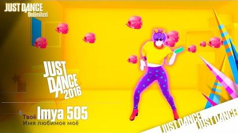 Just Dance Unlimited - Imya 505