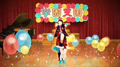 Just Dance Wii U - Gakuen Tengoku (No GUI)