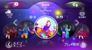 Lollipop jdwii2 menu