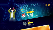 Uchudance score
