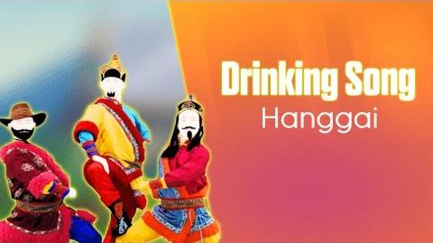 Just Dance Vitality School - Drinking Song (HUD Only) - 5 Stars