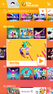 Boomclapdlc jdnow menu phone 2017
