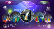Loversagain jdwii2 menu