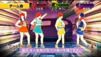 Minna no NC Just Dance Wii 2 - Overview Trailer