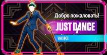 WikiWelcome LittlePartyNeverKilledNobody
