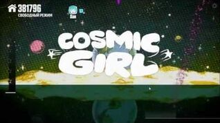 Just Dance Now-Jamiroquai Cosmic Girl