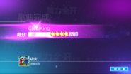 Kungfunk jdc score