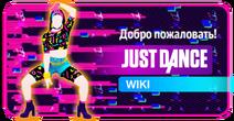 WikiWelcome RhythmOfTneNight