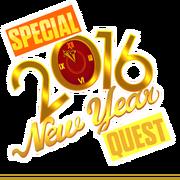 SpecialNewYearQuest Logo