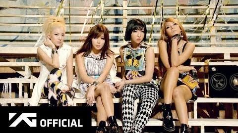 2NE1 - FALLING IN LOVE M V