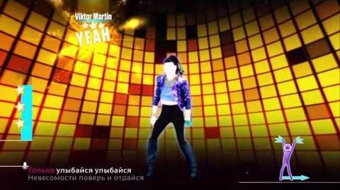 Just Dance Unlimited Smile IOWA