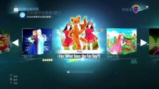 PS4 舞力全开2015 (05)The Fox -Ylvis 五星评价 Just Dance