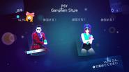 GangnamStyleDLC jdwu coachmenu