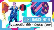 Halabel thumbnail me