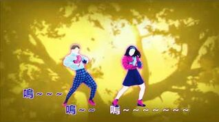 Just Dance Vitality School (China) - Love by The Little Tigers - FULL NO HUD