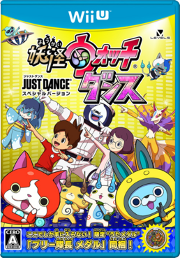 Youkaiwatchdance