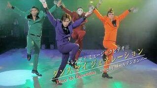 ゴールデンボンバー「Dance My Generation」MV