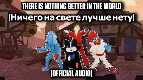 There Is Nothing Better In The World (Official Audio) - Just Dance Music